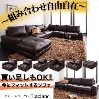 レザー仕様:フロアコーナーソファ:ルチアーノ。単品購入可能!