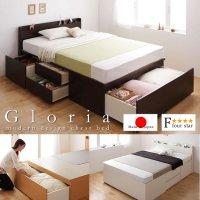 組立設置サービス:日本製:布団が収納できるチェストベッド【Gloria】グローリア