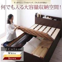 組立設置サービス:日本製:深さが選べる!大容量ベッド下収納付きすのこベッド