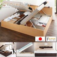 日本製:低ホルムアルデヒド:ガス圧式収納ベッド【Renati】レナーチ