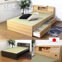 日本製!高さ調整付きスライド棚・照明付き畳ベッド【弥生】 選べる機能畳 オプション引き出しも