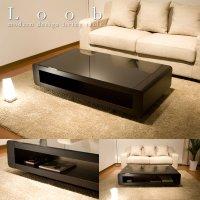 ブラックガラストップテーブル Loob【ルーブ】