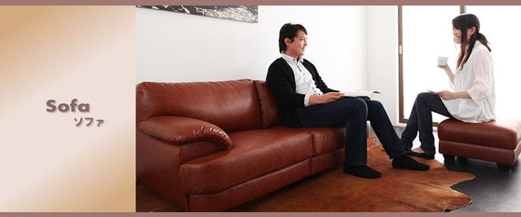 ソファの激安通販:イメージ