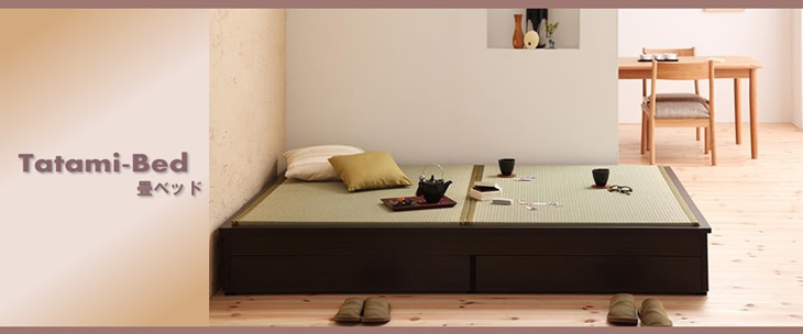 畳ベッドの激安通販のイメージ