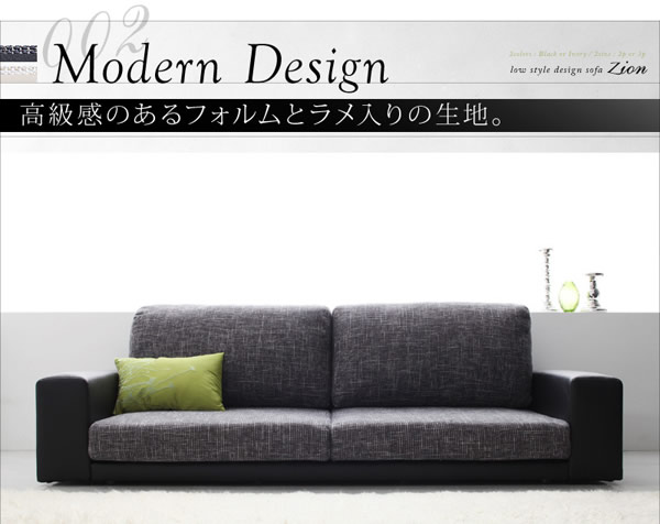 zion 2 : sofa zion t07 from www.fukafuka-futon.net size 600 x 476 jpeg 41kB