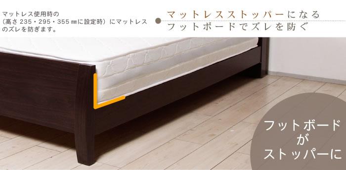 高さ調整対応Rモダンデザインベッド【Fennel】フェンネルの激安通販
