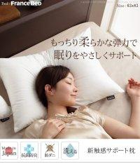もっちり新触感洗える抗菌防臭防ダニ日本製枕