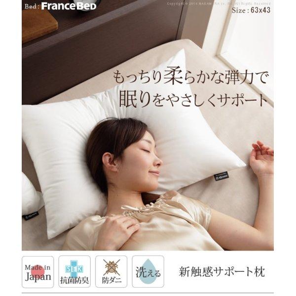 画像1: もっちり新触感洗える抗菌防臭防ダニ日本製枕