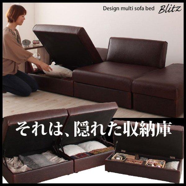 画像3: 人気の商品にレザータイプが登場!デザインマルチソファベッド【Blitz】ブリッツ