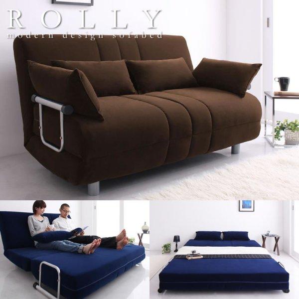 画像1: ふたりで寝られるカウチソファベッド【ROLLY】ローリー ダブルサイズ