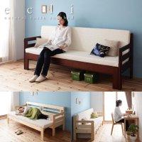 横幅伸縮の天然木すのこソファベッド【ecli】エクリ