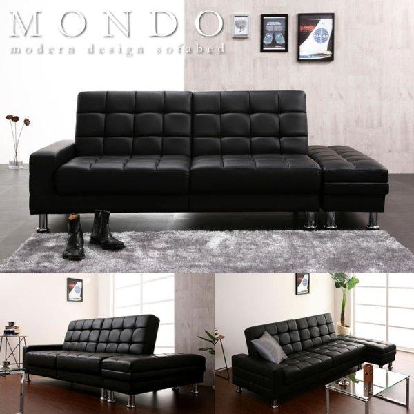 画像1: 収納付きマルチソファベッド【MONDO】モンド