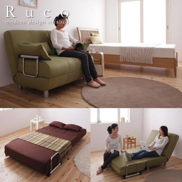 画像1: シングルサイズ カウチソファベッド【Ruco】ルコ