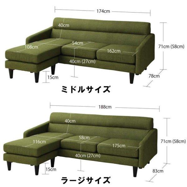 画像5: モダン北欧デザインコーナーソファ 【Joseph】ジョセフ