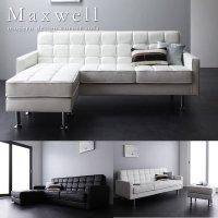 コーナーカウチソファ【MAXWELL】マクスウェル