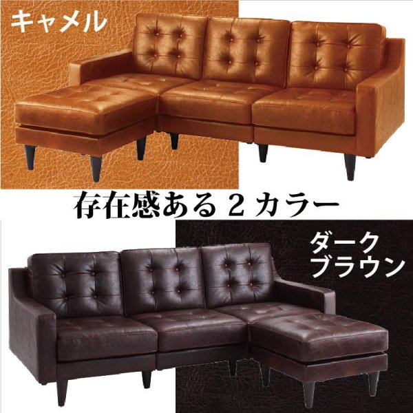 画像2: おしゃれデザインコーナーカウチソファ