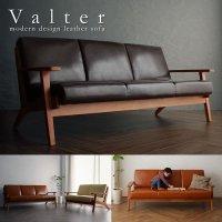 北欧デザイン木肘レザーソファ【Valter】ヴァルタル 二人掛け/三人掛け