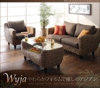 アジアン家具 ウォーターヒヤシンスシリーズ 【Wyja】
