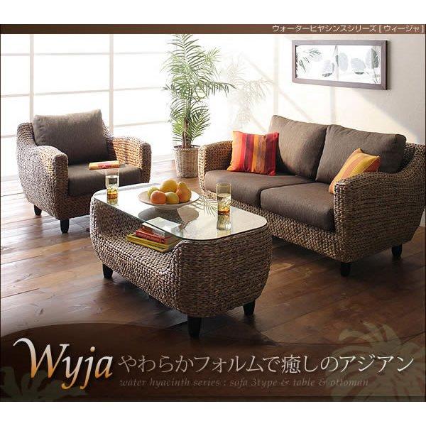 画像1: アジアン家具 ウォーターヒヤシンスシリーズ 【Wyja】