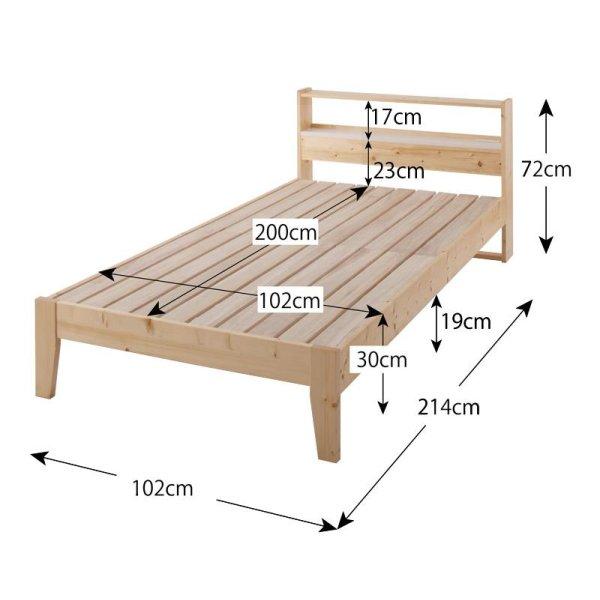 画像5: 北欧デザインコンセント付きすのこベッド【Stogen】ストーゲン