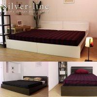 日本製連結ベッド  シルバーラインベッド 284