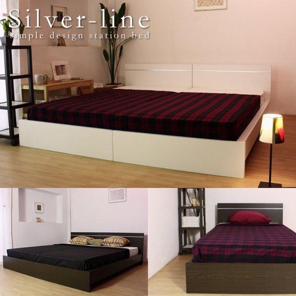 画像1: 日本製連結ベッド  シルバーラインベッド 284
