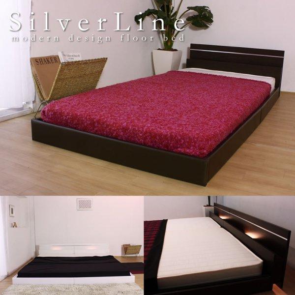 画像1: 日本製連結ベッド シンプル棚・間接照明付シルバーラインフロアベッド 287