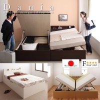 国産跳ね上げ式収納ベッド・シンプル棚タイプ【Dania】ダニア