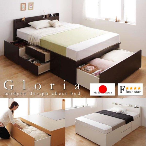 画像1: 組立設置サービス:日本製:布団が収納できるチェストベッド【Gloria】グローリア