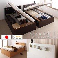 日本製組立設置付き!おしゃれ棚タイプ・ガス圧式跳ね上げ大容量収納ベッド【Grand L】グランド・エル