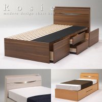 LED照明付き大容量収納チェストベッド【Rosie】 安くてお得なベッドシリーズ