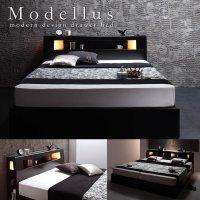 モダンライト・コンセント収納付きベッド【Modellus】モデラス