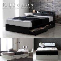 シンプルモダン収納ベッド【Khronos】クロノス 価格訴求商品