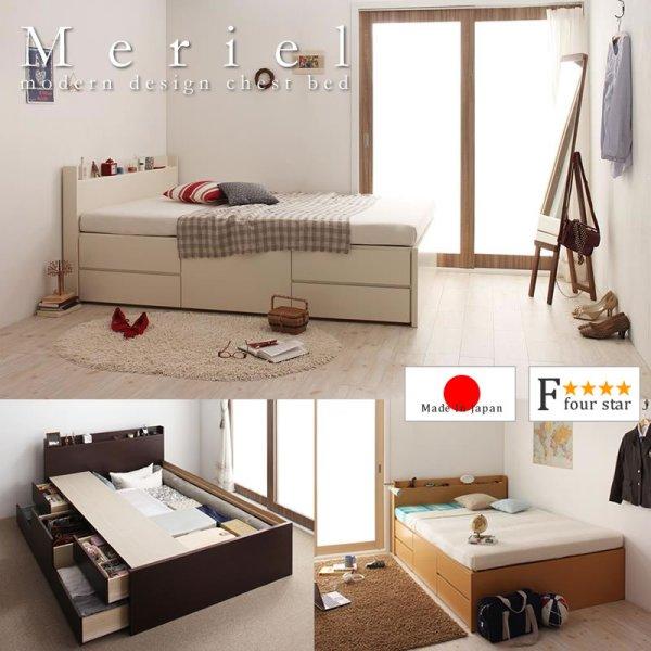 画像1: 組立設置サービス:日本製:棚・コンセント付きチェストベッド【Meriel】メリエル