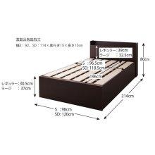 他の写真3: 組立設置サービス:日本製:深さが選べる!大容量ベッド下収納付きすのこベッド