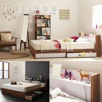 バイカラーデザイン収納ベッド【Tatiana】タチアナ