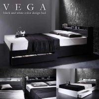 モダンベッド 棚・コンセント付き収納ベッド【VEGA】ヴェガ