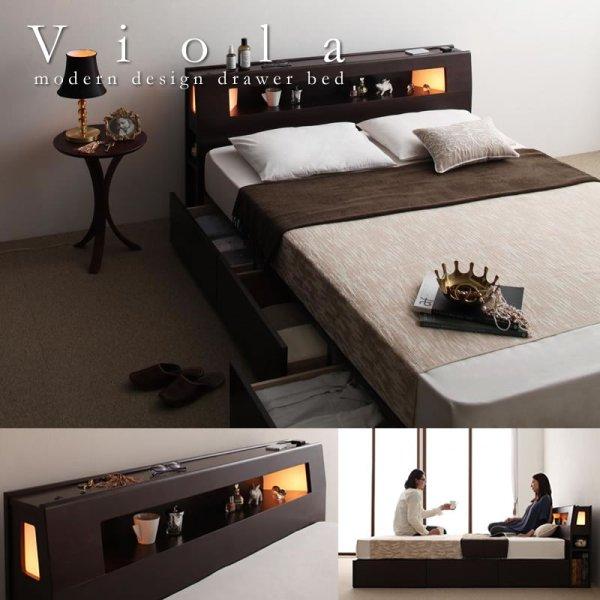 画像1: モダンライト・コンセント収納付きベッド【Viola】ヴィオラ