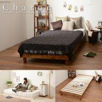 価格訴求商品 高さ調整付きヘッドレス仕様すのこベッド【Charon】カロン