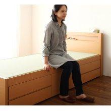 他の写真3: モダン&スリム棚付き畳チェストベッド