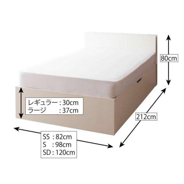 画像5: 日本製組立設置サービス対応!ガス圧式跳ね上げベッド【夕月】ユフヅキ