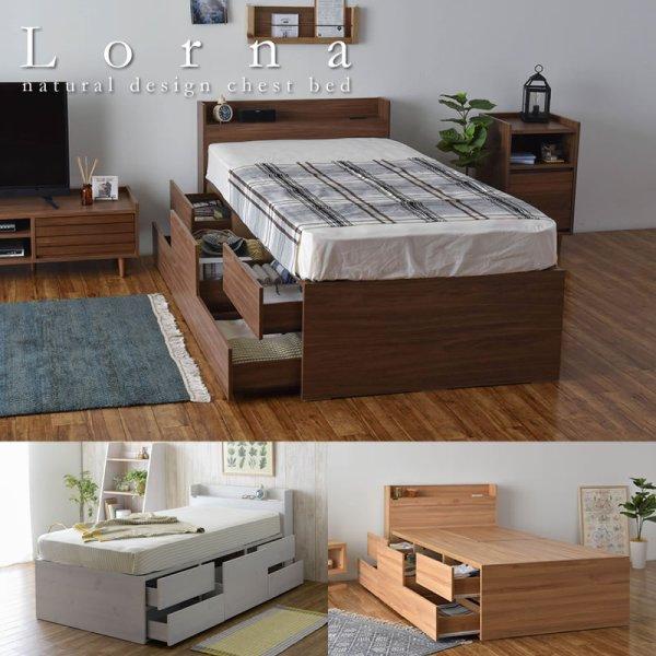 画像1: 格安BOX型チェストベッド【Lorna】ローナ 収納部配列変更対応 シングルベッド限定