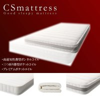 ショート丈専用コンパクトマットレス 寝心地を3タイプから選べます。