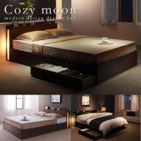 【価格訴求モデル】スリムモダンライト付き収納ベッド【Cozy Moon】コージームーン