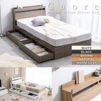 お買い得価格!シンプル収納ベッド【Cuore】クオーレ