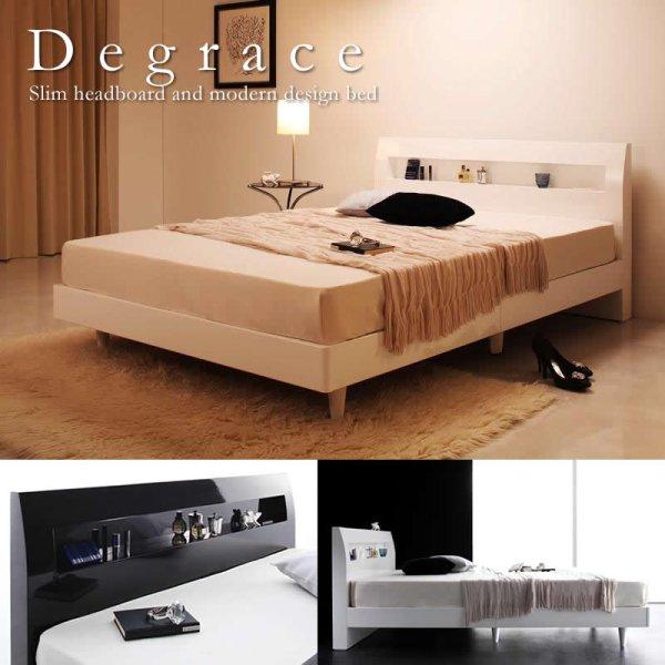画像1: 鏡面光沢仕上げ モダンデザインすのこベッド【Degrace】ディ・グレース