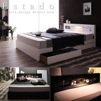 【価格訴求モデル】LEDライト・コンセント付き収納ベッド【Estado】エスタード