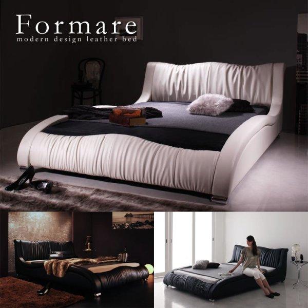 画像1: 高級レザー・デザイナーズベッド【Formare】フォルマーレ コンパクトサイズ