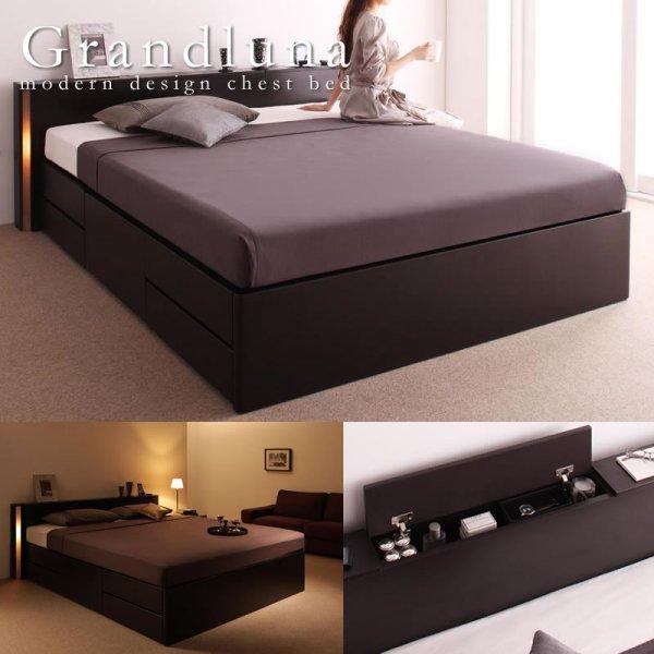 画像1: ホテルライクBOXタイプチェストベッド【Grandluna】グランルーナ