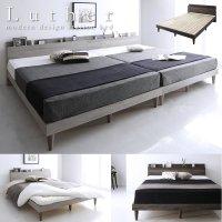 敷布団対応スタイリッシュデザインすのこベッド【Luther】ルーサー